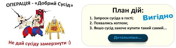 dobii-sysid-2