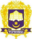 200px-Ternopilgerb3