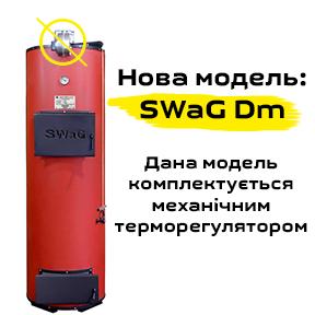 SWaG-Dm