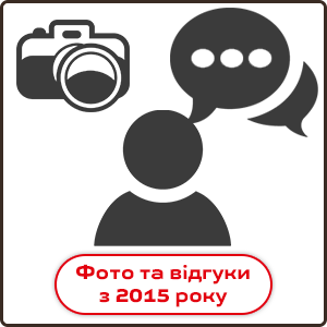 Фото-та-відгуки-SWaG-2015