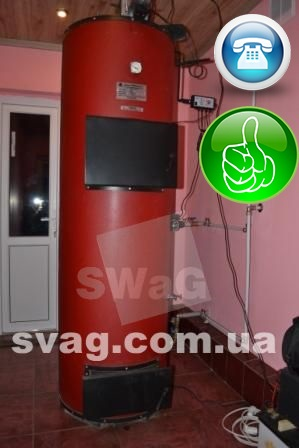 с. Лисівці́, Заліщицький р-н, Тернопільська обл., SWaG 20 кВт