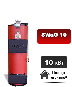 SWaG-10