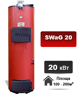 SWaG-20(1)