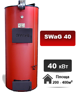 SWaG-40(1)