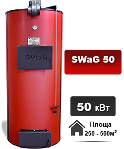 SWaG-50(1)