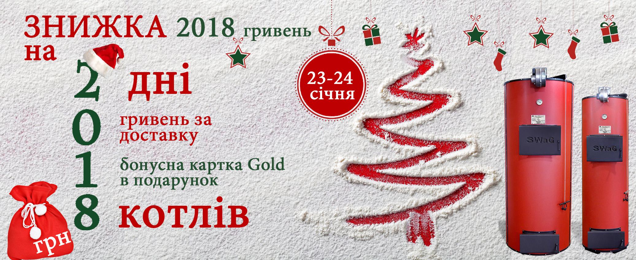 http://www.dreamstime.com/stock-photos-christmas-background-tree-flour-white-flour-looks-like-snow-top-view-image44456473